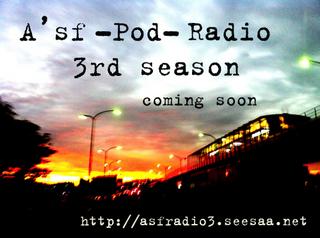 asfpodradio3.jpg